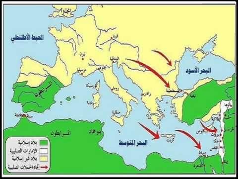 تاريخ الحملات الصليبية الحروب الصليبية Youtube Map Map Screenshot