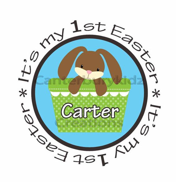 DIY Printable Easter Boy Bunny Iron On Transfer by canterburykidz, $2.75