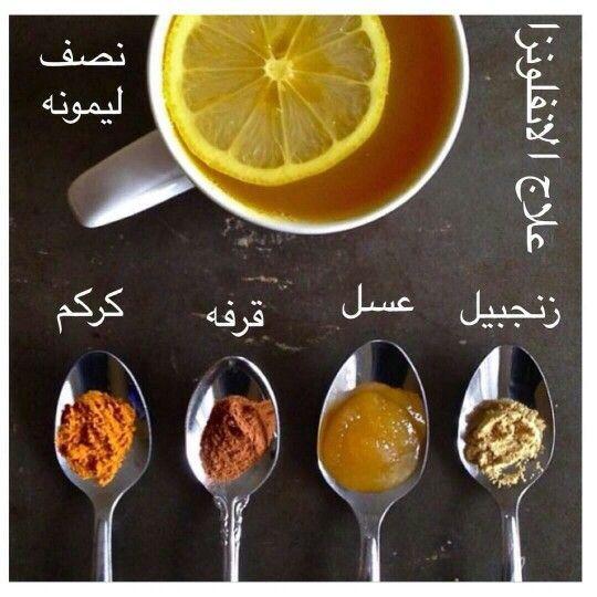 علاج الانفلونزا Health Facts Food Health Fitness Nutrition Health And Nutrition