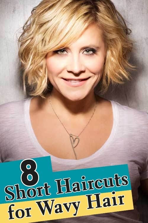 Easy Styles For Wavy Hair New The Ultimate Guide To Short Wavy Hairstyles  Wavy Hair Short .