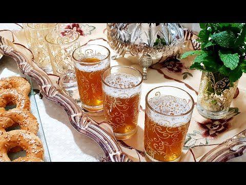 طريقة تحضير الشاي المغربي الأصيل من مطبخ شهيوات أم نور Youtube Glassware Tableware Glass