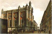 The Leopoldstädter Tempel, painted by Rudolf von Alt. Destroyed in Kristalnacht