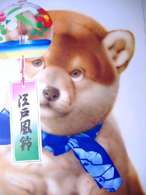 Pin De Ramonb Berges En Dibuixos Dibujo De Perro Ilustraciones Animales