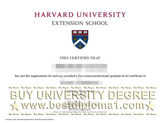 Buy Harvard University Extension School diploma    www - harvard extension school resume