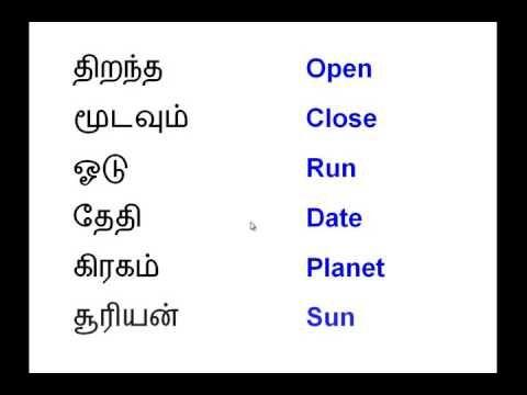 Spoken English Through Tamil Full Course Part18 Youtube Speaking English English Class Speaking