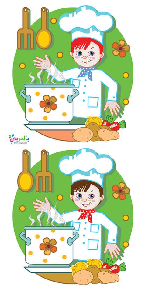 العاب اختلافات اوجد الاختلاف بين الصورتين للاطفال بالعربي نتعلم Kids Learning Activities Preschool Learning Activities Dyslexia Activities