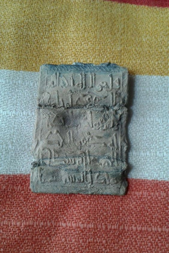 Bonita e interesante plomo arabe a catalogar.