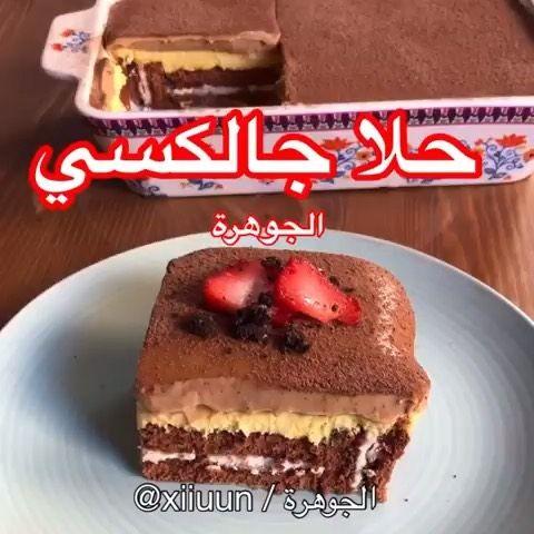 المقادير Food Desserts Cheesecake