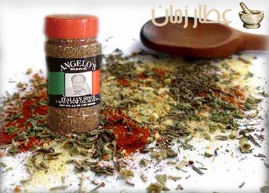 حضري البهارات الايطالية في المنزل عطار زمان Food Grilling Recipes Spices
