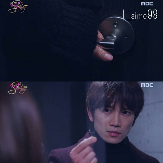 # killmehealme cool shinsegi