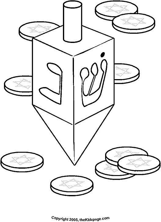 Hanukkah Activities For Preschoolers Hanukkah Driedel Free