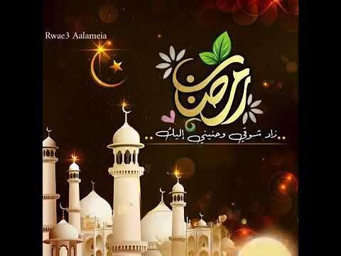دعاء استقبال شهر رمضان 2020 Youtube Christmas Ornaments Holiday Decor Novelty Christmas
