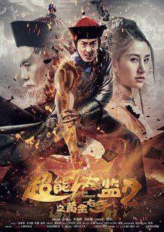 Phim Thái Giám Siêu Năng Lực 2: Lộc Đỉnh Chế