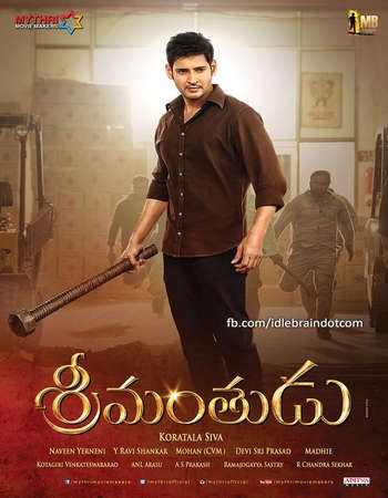 srimanthudu full movie  720p videos