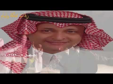 زفات 2018 عبدالمجيد زفة باسم نجلا فقط نقوة امهار العرب بكج كامل Youtube Newsboy Music