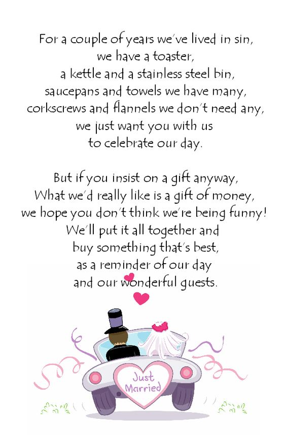 Wedding Gift Request Poem : ... request money for your wedding day Poem, Money and Wedding Gift Poem