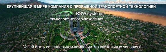 https://office.skywayinvestgroup.com/landing/7?ref=0081578059719369&language=ru 21db3bb563a9c0844ea53854773c2af8