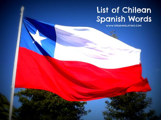 how to say chile in spanish