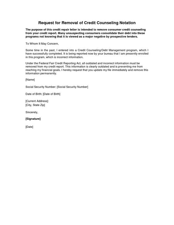 Credit Inquiry Explanation Letter Credit Repair Secrets Exposed