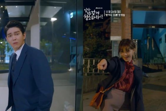 "Watch: Yoon Kyun Sang Is Horrified By Messy Kim Yoo Jung In ""Clean With Passion For Now"""