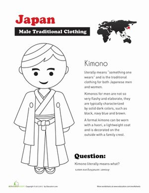 Printables Second Grade Social Studies Worksheets traditional fashion and kimonos on pinterest second grade social studies worksheets japanese clothing