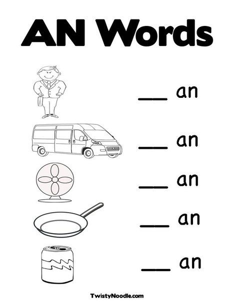 """Word Family """"AN"""" Worksheet and coloring page. 