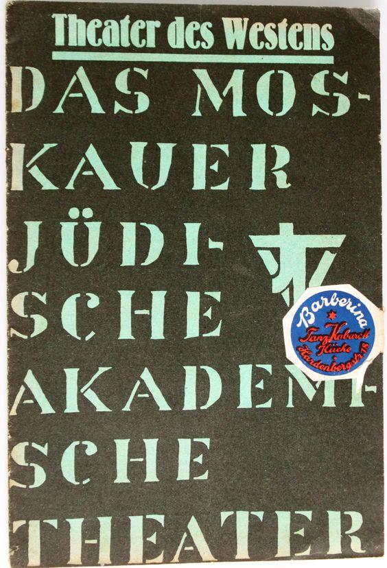 """Programmheft zu einer Aufführung von Scholem Alejchems """"200.000"""" im Berliner """"Theater des Westens"""""""