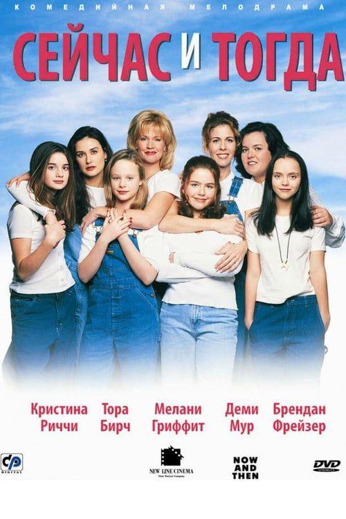 Pin On Romance Movie 2018 Full Movie Hd