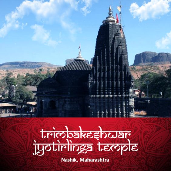 Located in the town of Trimbak in the Nasik District of Maharashtra, the Trimbakeshwar Jyotirlinga is an ancient Shiva temple and known to be one of the 12 lingas of Shiva. The Kusavarta, or a sacred pond, located in the temple premises is the source of the River Godavari.The linga located in this temple has three faces symbolising Lord Brahma, Lord Vishnu and Lord Rudra.#purepractices