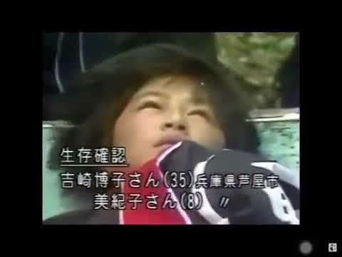 事故 日本 墜落 123 航空 便