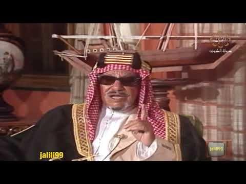 Hd برنامج رجال من بلدنا مع الشيخ عبدالله الجابر تقديم الشيخ فهد الاحمد كويت الزمن الجمييل Youtube