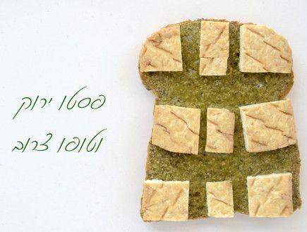 sándwich de queso de soja vegano con pesto