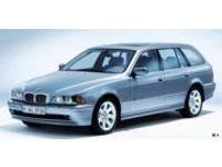 BMW 520i touring #Ciao