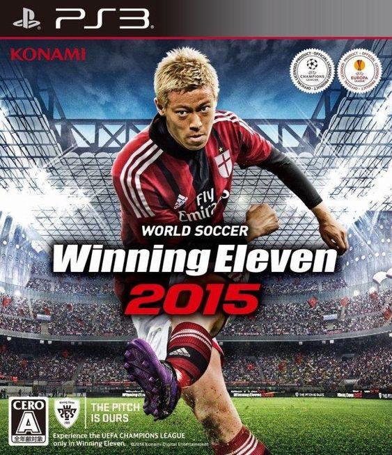 World Soccer Winning Eleven 2015 Konami The Best Pro Evolution Soccer Pro Evolution Soccer 2015 Evolution Soccer