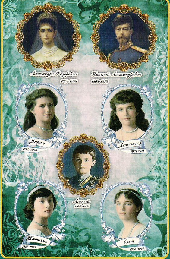 the last of the romanovs But while the romanovs' political reign was over, the story of the line's last ruler and his family was most certainly not advertisement - continue reading below.
