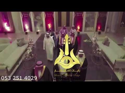 زفات دخلة عريس 2019 زفة ياالله حيه العريس عبدالعزيز بدون موسيقى Novelty Lamp Lava Lamp Lamp