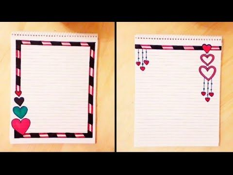تزيين الدفاتر من الداخل 2020 خطوة بخطوة تزيين سهل Simple Border Designs On Paper Youtube Border Design Page Borders Design Floral Border Design