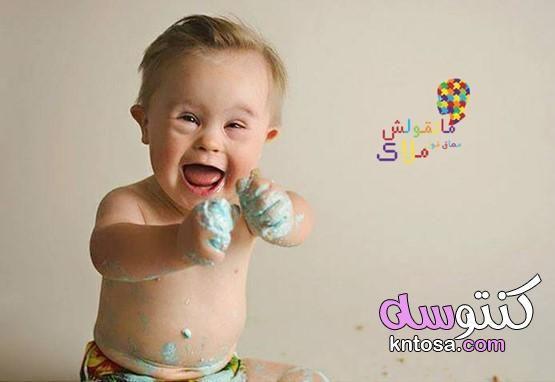 صور اطفال منغوليين الطفل شبه منغولي صور أطفال مصابين بمتلازمة داون2020 Children Pacifier