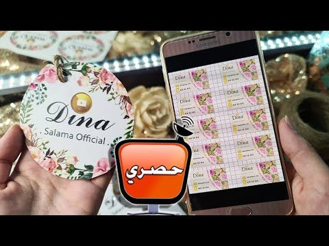 وأخيرا طريقة تصميم بطاقة عمل شخصية لمشروعك فقط بالموبايل ونوعية الورق المستعمل حصرياا Youtube Blackberry Phone Phone Cases Case