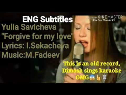 Full Eng Transl Prosti Za Lyubov Dimash Spel Karaoke Arhiv Dimash S Karaoke Crazy Cool Youtube Me Too Lyrics Karaoke Youtube