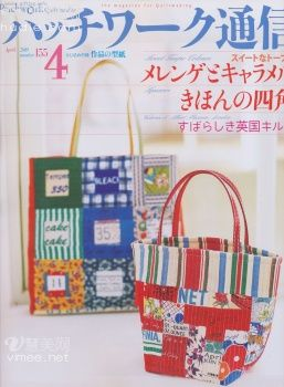 Patchwork Quilt tsushin 2010-4 April number 155 really lovely magazine