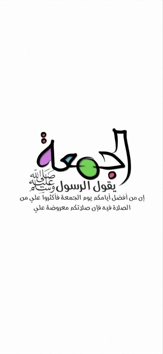 السعوديه الخليج رمضان الشرق الأوسط سناب كويت فايروس كورونا تصميم شعار لوقو دعاء Letters Arabic Calligraphy Calligraphy