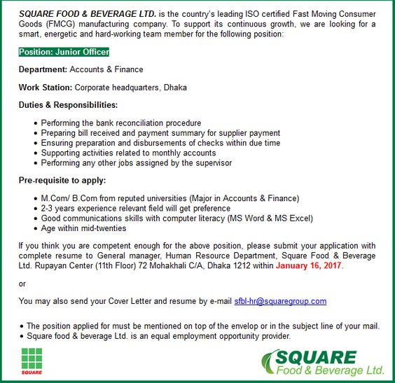 Accounts\/Finance Square Food \ Beverage Ltd Job Circular Job - finance director job description