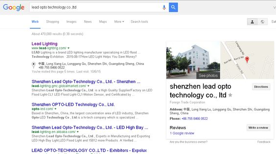 "Dear friends, Lead Opto Technology Co., Ltd successfully added Google Map. As long as you input ""Lead Opto Technology Co., Ltd"", you can easily find us on Google Map. www.lead-lighting.com"