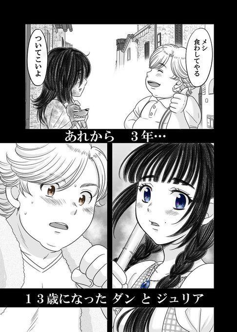 53 すず ひ