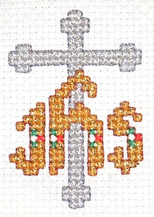 Divinity of jesus christmas chrismons pinterest