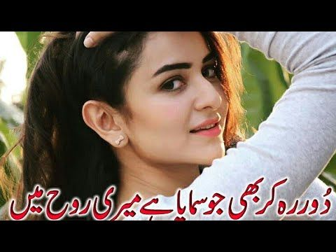 Dil e nadan ki har khushi tu hai mp3 song download