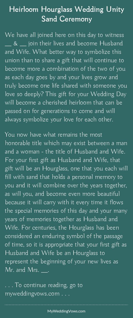 Wedding Sand Ceremony Script