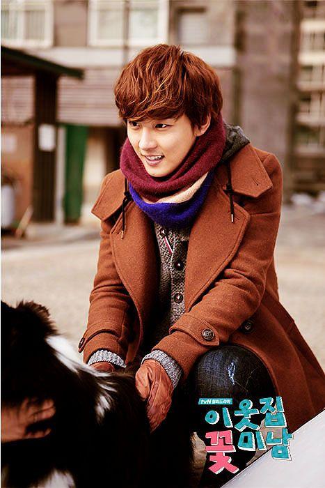 Yoon Shi Yoon Flower Boy Next Door Yoon shi yoon, ...