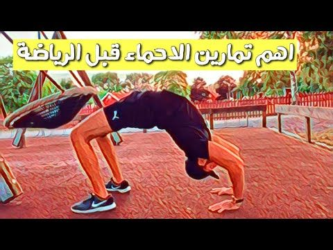 Pin On Fitness Videos